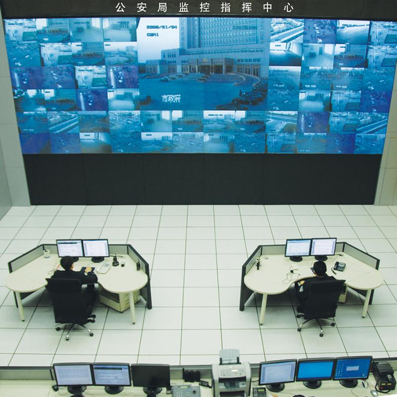 公安可视化指挥安保整体解决方案