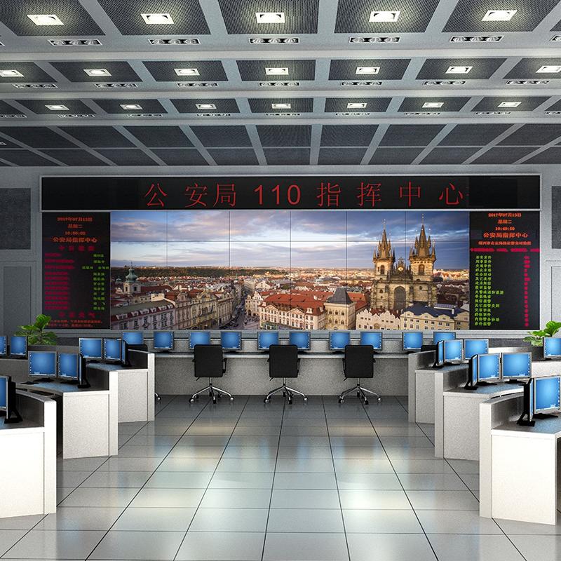 MD-IP多媒体应急指挥通信系统解决方案