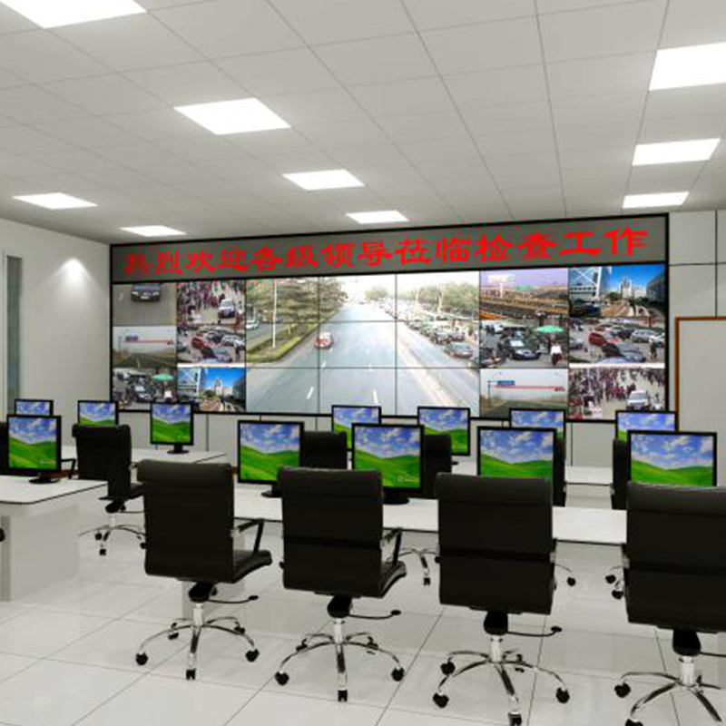 机场应急调度指挥中心项目设计方案
